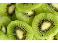Comprar Kiwi naranjamania caja 5kg ✔