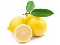 Limones Variedad Eureka 1kg (aproximado)